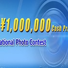 A Chance to Share in the ¥1000,000 Cash Prize Pool—2017 Sente International Photo Contest