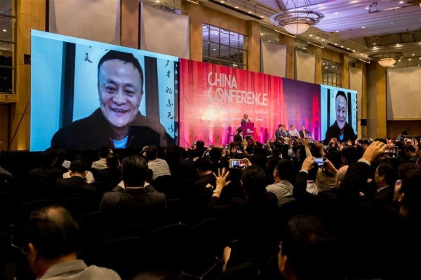 Jack Ma hails prospect of technology in Asia